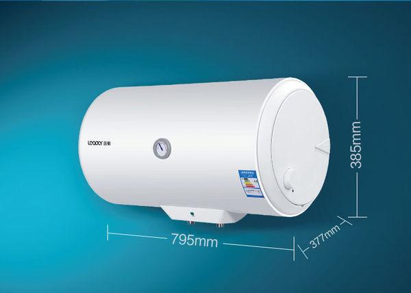 服务承诺-海尔热水器维修-西安家电维修网